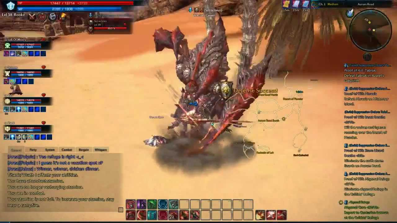 Akeron's Inferno (Hard Mode) Questions. : TeraOnline