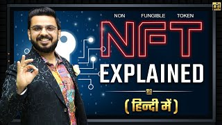 NFT Explained in Hindi     How to MakeMoney with Non Fungible Tokens