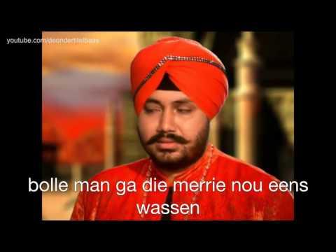 Muziekvideo uit India Nederlands ondertiteld - Daler Mehndi - Tunak Tunak Tun - Mama appelsap