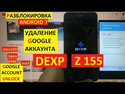 FRP - Android Genel FRP Reset İşlemleri Manuel Box Olmadan Hepsi Bir