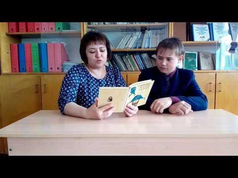 Урок литературного чтения в 4 м классе на тему Ганс