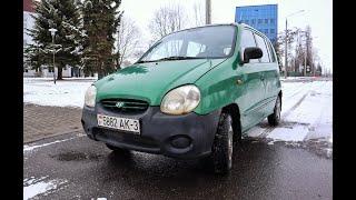 Городской автомобиль или Hyundai ATOS/ Бомж-Обзор #10