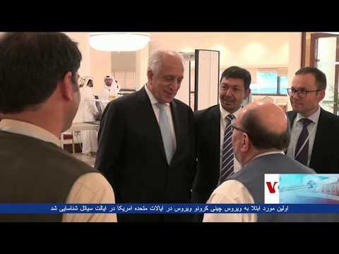 Latest in Afghanistan Peace Talks efforts - VOA Ashna