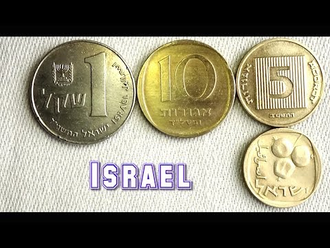 Coin collection | Israel | 4 Coins ( Sheqel & Agorot ) from 1971