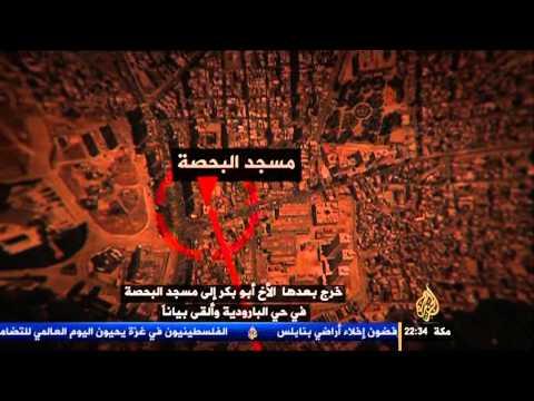 مجزرة حماة 1982 - الصندوق الأسود - قناة الجزيرة