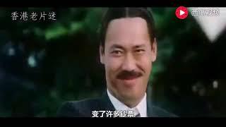 電影解說10:香港恐怖片《摩登天師》許冠英演技爆棚,真不虧是一代笑匠