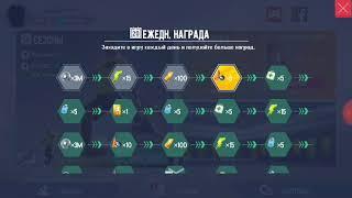 Реальный футбол Чемпионат Европы 2016 Россия Англия