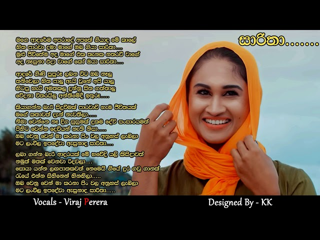 Saaritha - Viraj Perera Lyrics