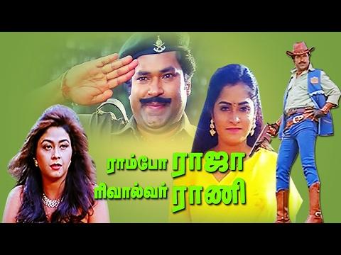 Rambo Raja Revolver Rani | Tamil full Action movie | Charanraj, Dolly,Sudheer, Lohithashwa | Full HD