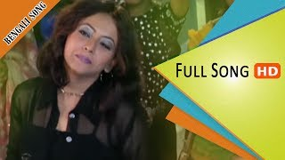 Bolona Tumi (FullSong) | Jabab Chai | Prasenjit | Rituparna | Bengali Movies Songs | Eskay Movies