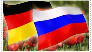 Немцы о Путине и России! КЛАСС
