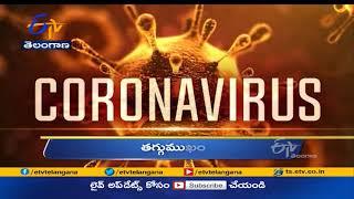 10 PM   Ghantaravam   News Headlines   16th May 2021   ETV Telangana