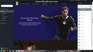 видео FIFA 12 Системные требования