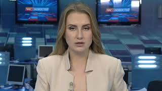 Час новостей от 12 сентября 2017 года. 14:00