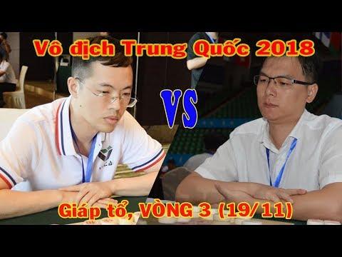 Uông Dương Vs Hứa Quốc Nghĩa : Cờ Tướng VĐ Trung Quốc 2018 - Giáp Tổ Vòng 3