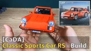 클래식 스포츠카 RS : 포르쉐 911 만들기 - 조립…