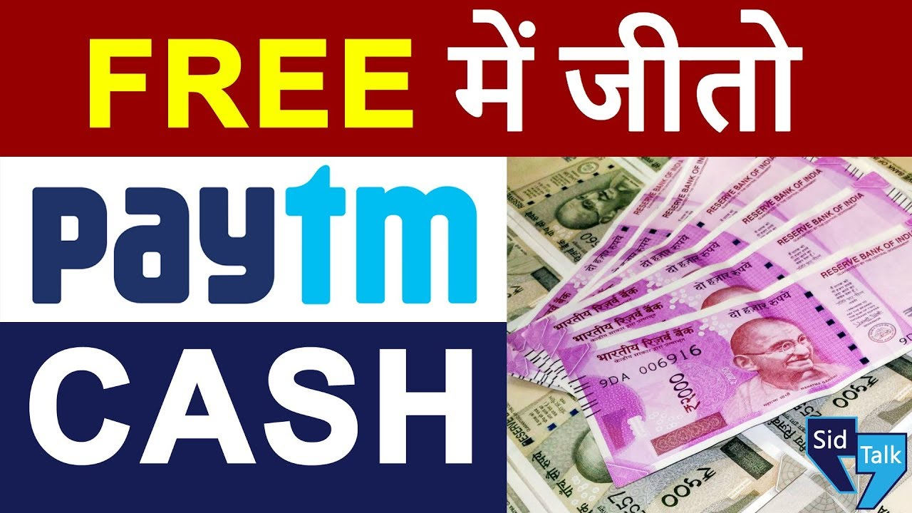 Paytm Recharge Offers – Get Exciting Mobile Recharge Offers, DTH & Bill Payment Offers from download-free-daniel.tk Use Paytm promo codes and earn extra cashback on Recharge and Bill Payment.