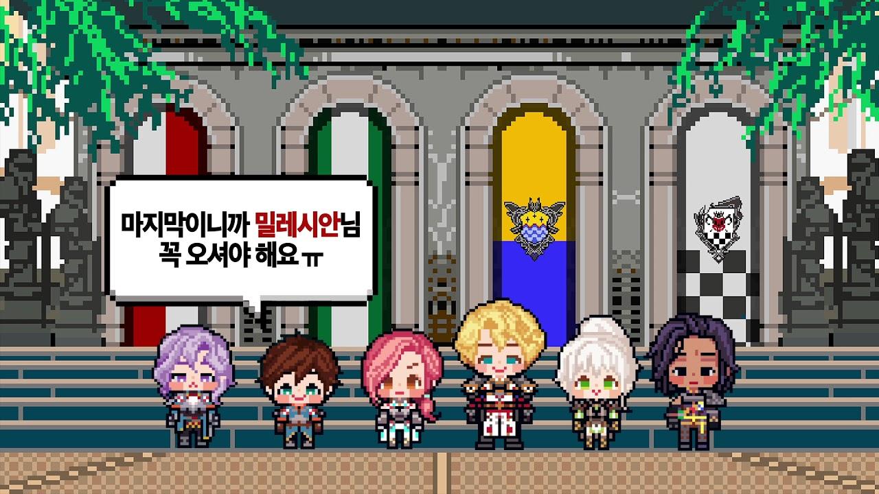 마비노기 신의 기사단 픽셀아트 애니메이션