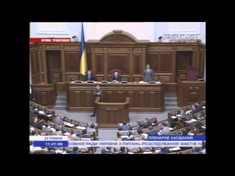 Гитлер в Верховной Раде Украины