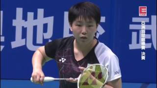 Tai Tzu Ying 戴資穎 vs Akane Yamaguchi 山口茜 - 2017 Badminton Asia Championships WS Final [1080p HD]