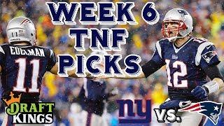 DRAFTKINGS NFL WEEK 6 TNF SHOWDOWN PICKS   THURSDAY NIGHT FOOTBALL PICKS (Giants vs. Patriots)