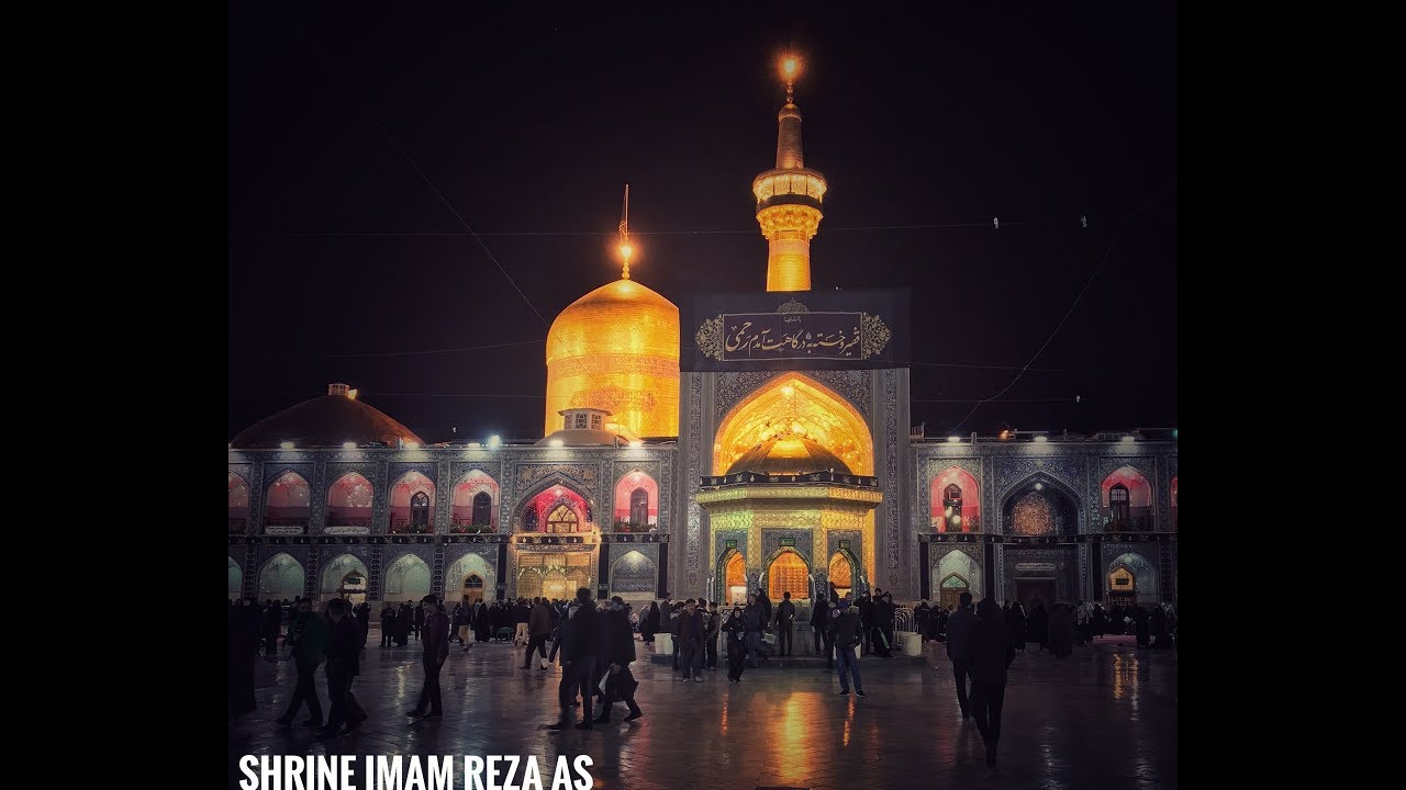 Maula Ali Shrine Wallpaper: SHRINE HAZRAT IMAM ALI RAZA AS / ZIYARAT 2017