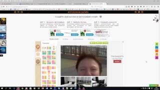 Как сделать фото коллаж в онлайн редакторе