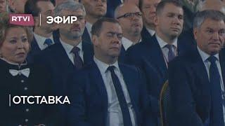 Шульман, Федотов, Иноземцев, Сатаров, Ройзман и Шевченко — об отставке Медведева и новой Конституции