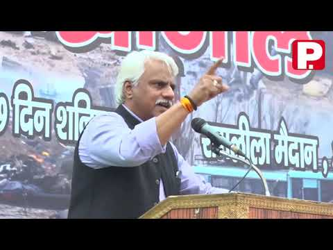 राष्ट्रवाद की जवाला: श्रदाँजलि सभा रामलीला मैदान अलीगढ़ 16फरवरी     पुष्पेंद्र कुलश्रेष्ठ