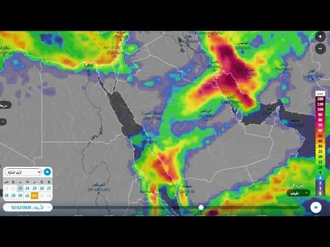 تحذير عاجل⚠️ عواصف وامطار طوفانية متوقعة على السعودية والكويت