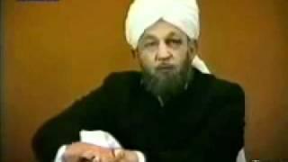 Darsul Quran   1986 06 01   Part 7 of 8