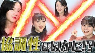 少女隊 - Forever -ギンガム・チェックStory-