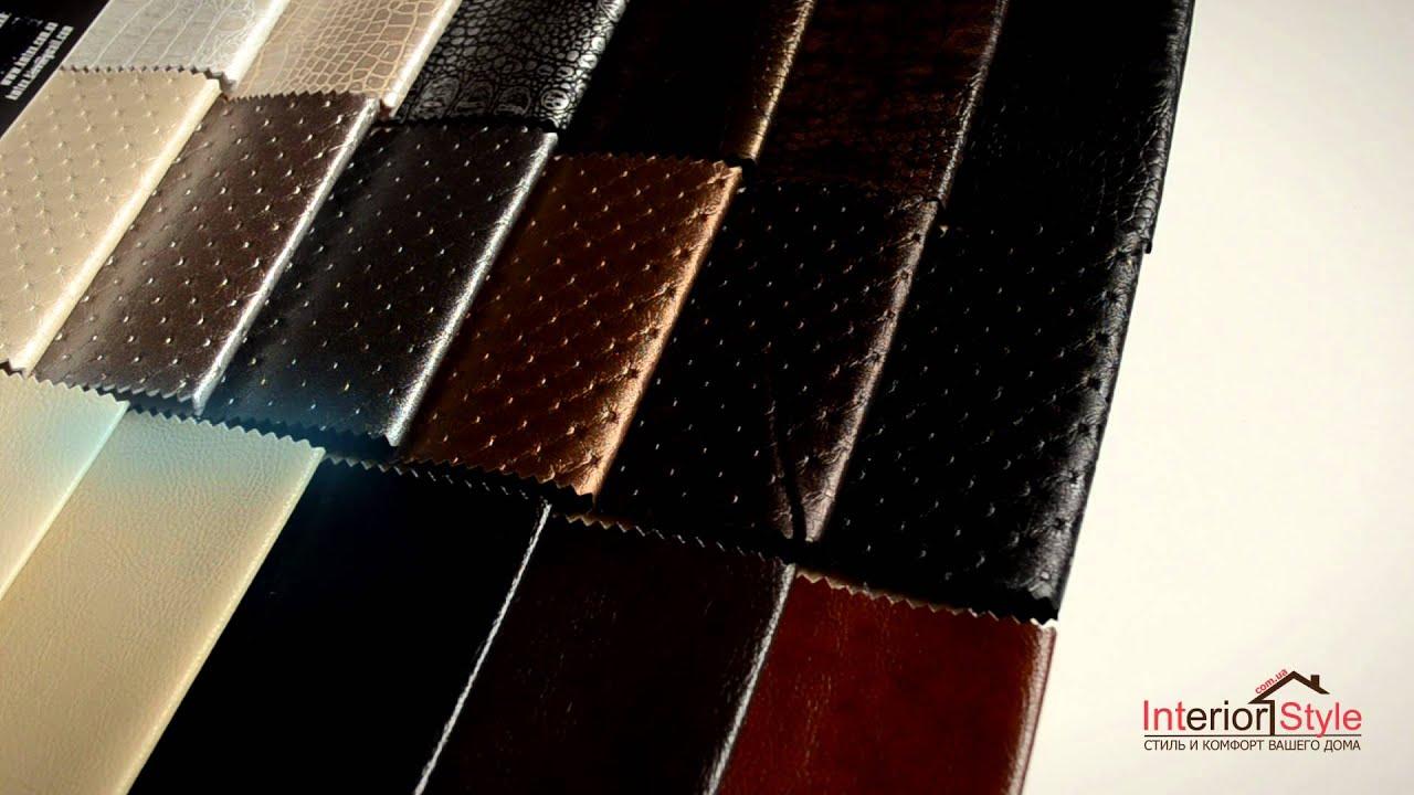 Мебельный кожзам Ply Novella (Плай Новелла) от Bibtex (Бибтекс .