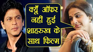 Vidya Balan wants to do Romantic film with Shahrukh Khan | FilmiBeat