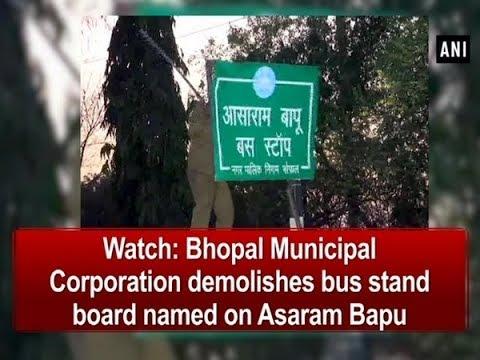 Watch: Bhopal Municipal Corporation demolishes bus stand board named on Asaram Bapu - ANI News