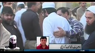Junaid Jamshed Son Crying After He was Laid To Rest | Express News
