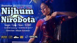 ''Nijhum Nirobota'' Full music Video
