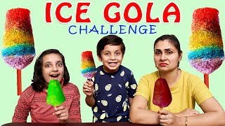 ICE GOLA CHALLENGE #Kids #Funny Family Challenge Aayu and Pihu Show