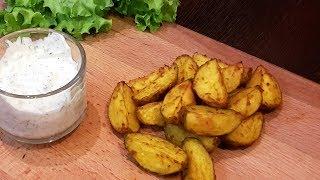 Как Пожарить Картошку - Жареная Картошка Рецепт (С луком, Пюре)