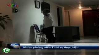 Sự thật về Bà Lê Hiền Đức gây rối tại Sở Thông tin & Truyền thông Hà Nội