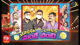 Jabardasth | 29th April 2021 | Full Episode | Hyper Aadi,Anasuya,Immanuel | ETV Telugu