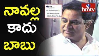 Minister KTR Reply Tweet To IPL Cricket Fan | Telugu News | hmtv