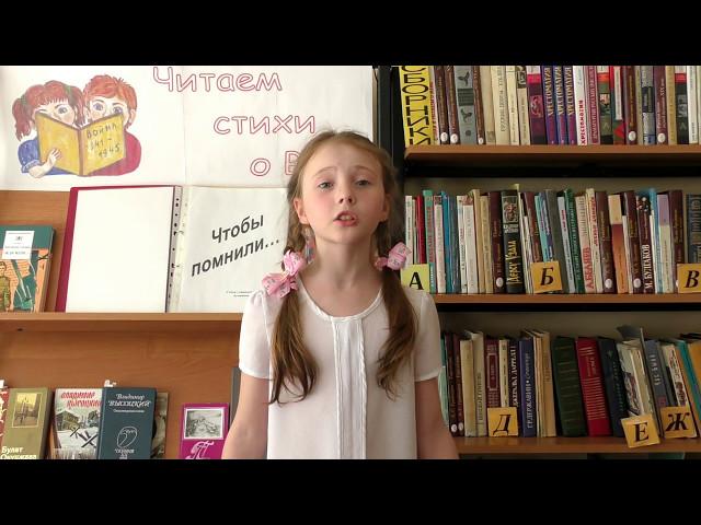 Изображение предпросмотра прочтения – ВасилисаБарсагаева читает произведение «Зинка» Ю.В.Друниной