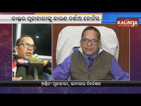 Dr. Prakash Chandra Mohapatra appointed as additional director of VIMSAR | Kalinga TV