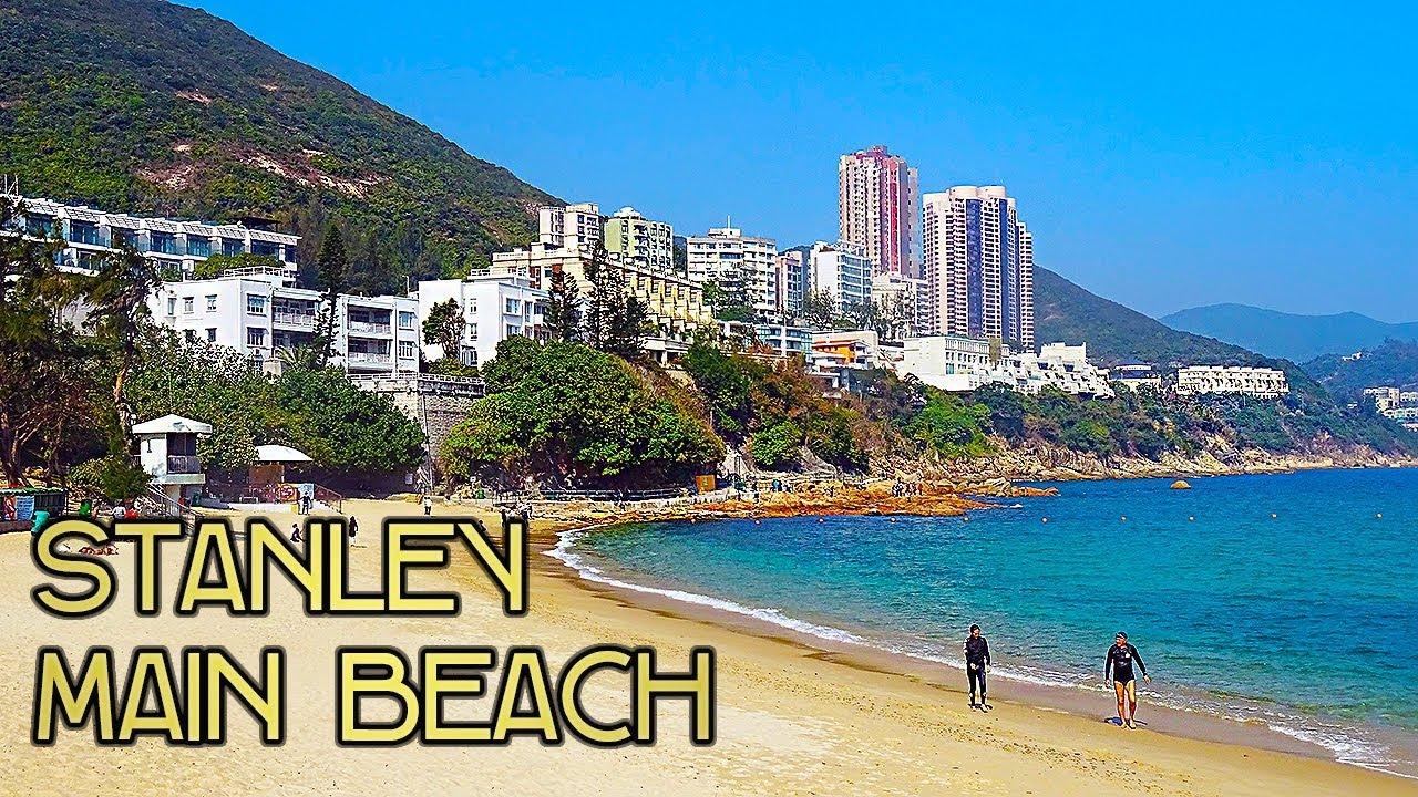 Stanley Main Beach - Hong Kong Island