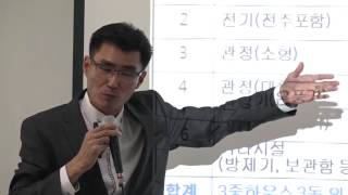 충청남도 농업기술원 농업인교육 - 22. 고품질 딸기재…