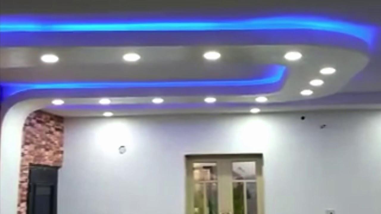 Beautiful P O P Ceiling Design In Nigeria Youtube