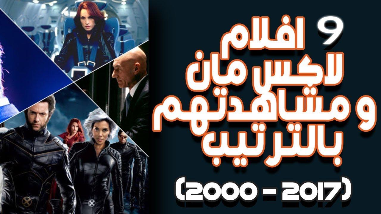 Arabic Marvelさんのツイート رسالة