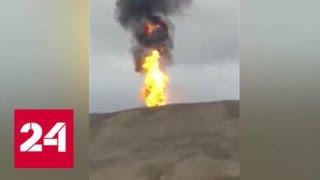 Смотреть видео Проснулся второй в мире по величине грязевой вулкан Отман-Боздаг - Россия 24 онлайн