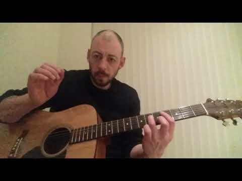 New York Minute Guitar Lesson